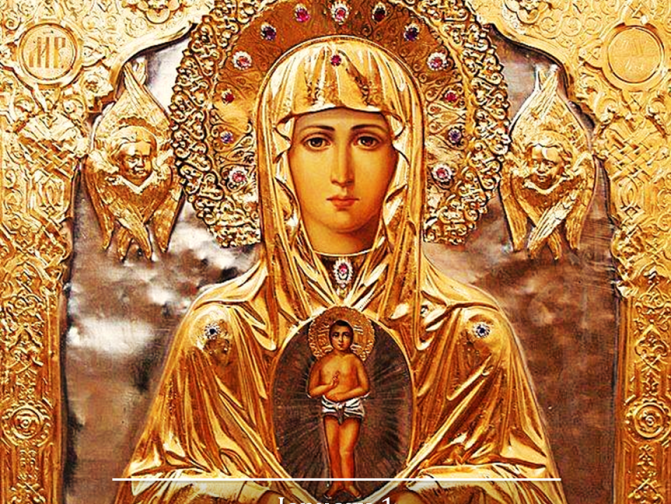 January 1: HAPPY SOLEMNITY OF MARY, MOTHER OF GOD!